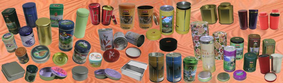 茶葉罐_尺寸多,款式多,印刷精美,品質優良_馬口鐵茶葉罐專業製造廠